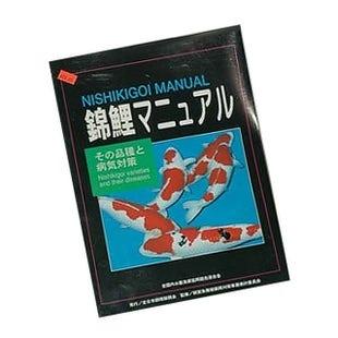 Nishikigoi Manual of Diseases & Varieties